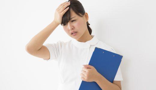 薬剤師の転職で失敗してしまう理由6選
