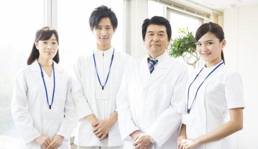 薬剤師転職求人サイト「薬キャリ」徹底解説!