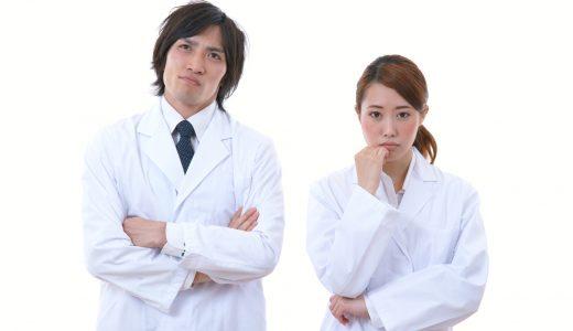 薬剤師の職場別お悩みをまとめてみました