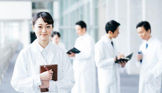病院薬剤師ってどうなの?魅力と転職方法を紹介!