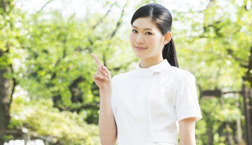 北海道の薬剤師必見!年収などの実態を徹底解説