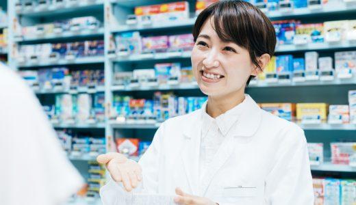 調剤薬局で働く薬剤師はなにをしているの?