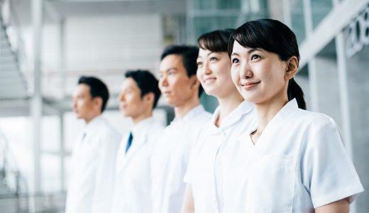 産業薬剤師ってどんな人におすすめ?仕事内容と求人の探し方!