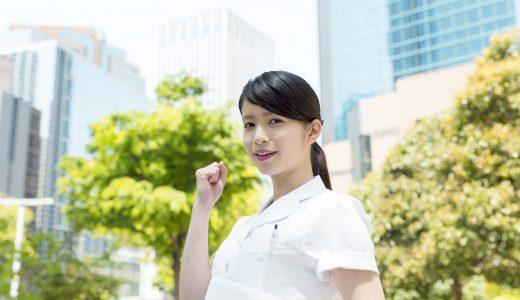 東京の薬剤師必見!高年収の転職がしたい!