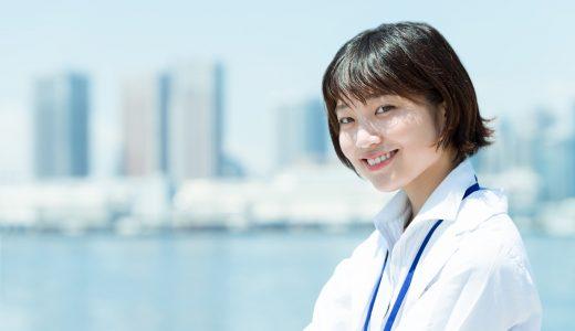 福岡県で薬剤師求人探している方必見!転職を成功させる方法