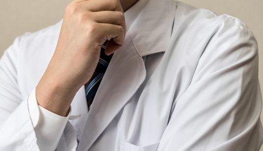 薬剤師が人手不足に陥っているって本当?
