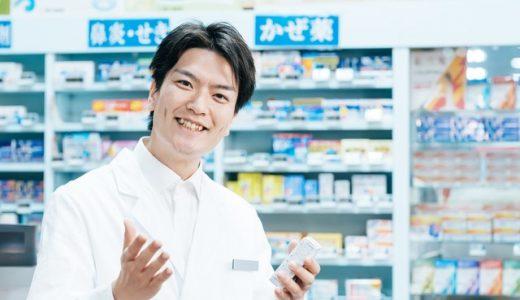 良質な求人が見つかる!薬剤師転職サイトの信頼ベストランキング!