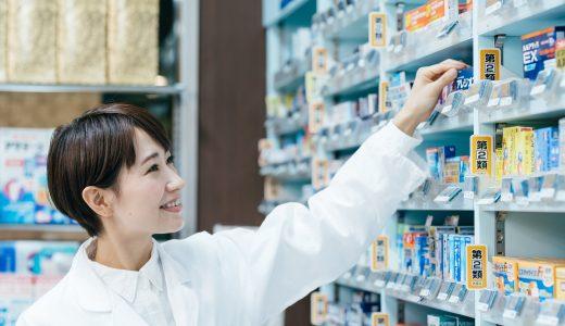 多種多様な仕事内容!ドラッグストアに勤務する薬剤師の業務を解説