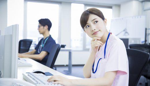 薬剤師の転職に絶対役立つ資格8つを厳選