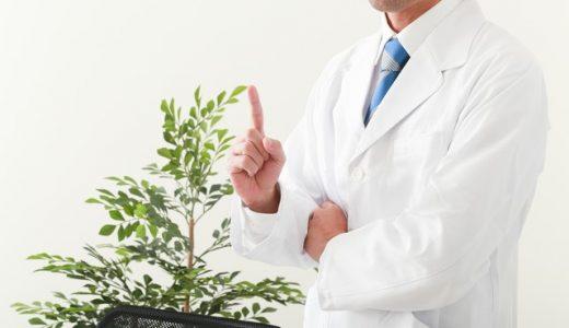 埼玉県で薬剤師の転職を成功させる方法!