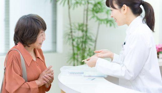 マイナビ薬剤師の評判からわかるメリットとデメリットを徹底解説!