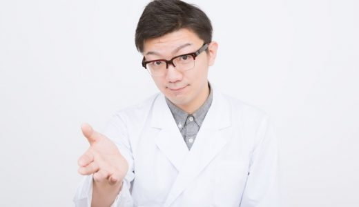 製薬企業に転職したい!意外に盲点な営業職について
