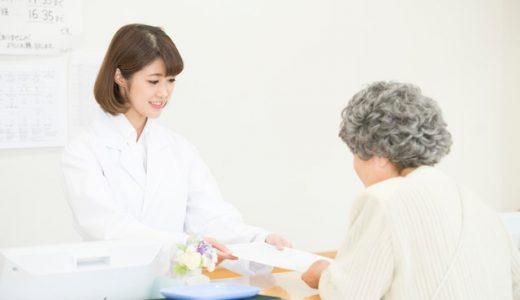 業界最大手の「薬キャリ」は登録すべき?
