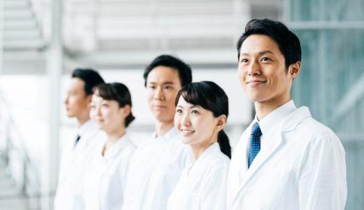 薬剤師の大手企業への転職について