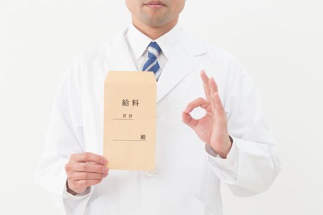薬剤師_年収