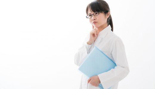薬剤師の仕事の悩みを徹底調査!
