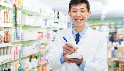 薬剤師が病院へ転職するときに使いたい転職サイト!