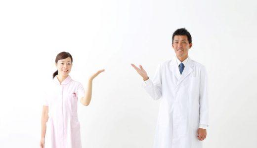 薬剤師は薬キャリエージェントで転職!