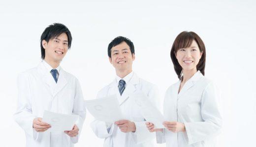 マイナビ薬剤師解体全書!