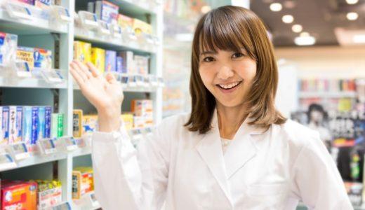 利用者満足度ランキング1位のマイナビ薬剤師の詳細をすべて紹介