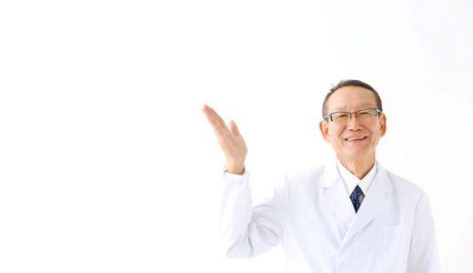 薬キャリ利用者の満足度は95%!使ってよかった転職サイト