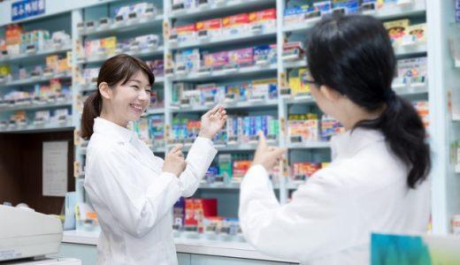 薬キャリで薬局へ効率よく転職は可能か?