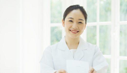 派遣薬剤師になりたい方必見!高時給になるためには?