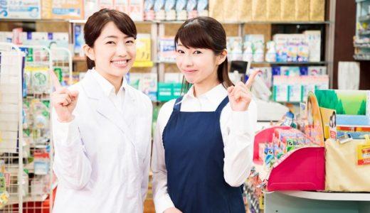 薬剤師の転職サイト活用法を年齢別に徹底解説!