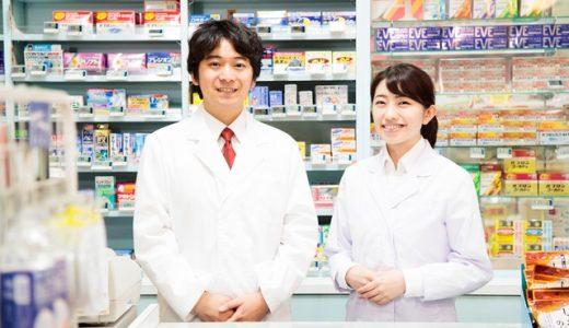 調剤薬局に勤める薬剤師の仕事内容とメリットを徹底解説!