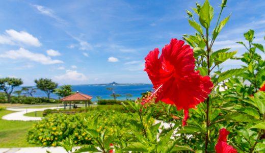 沖縄で薬剤師になりたい人必見!おすすめ情報満載