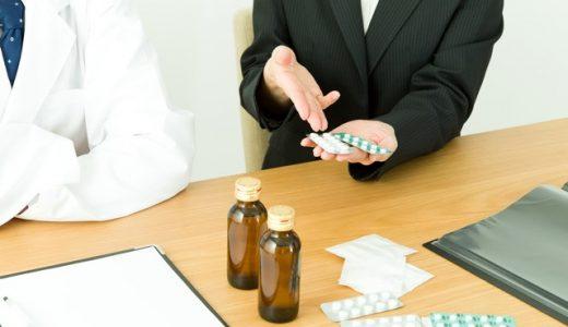 薬剤師は公務員で働くのがおすすめ!公務員薬剤師の働き方を徹底分析