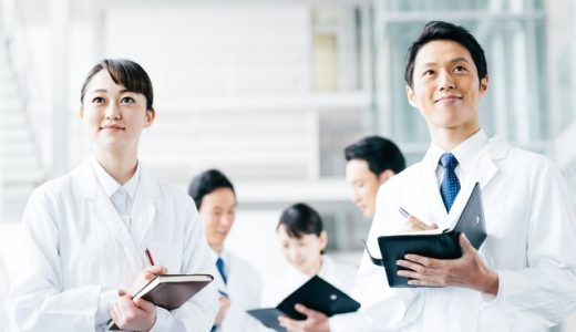 病院に就職したい薬剤師必見!病院薬剤師を徹底解説!