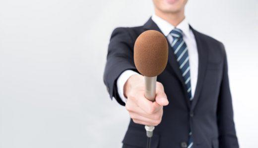 企業で働く管理薬剤師に直撃インタビュー!