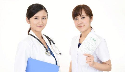 薬剤師としての就職を考えるあなたへ!