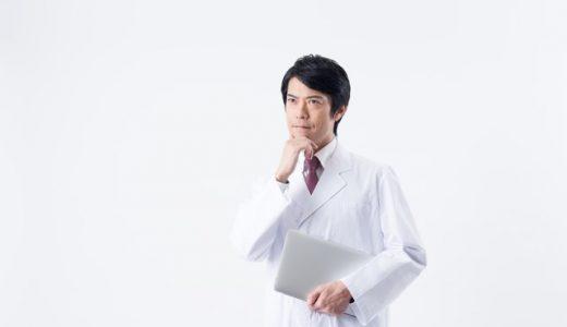 転職サイトの選び方と派遣薬剤師におすすめの転職サイトをご紹介!