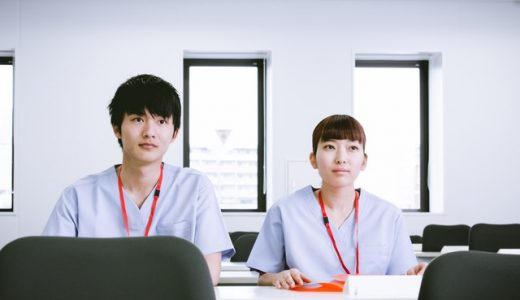国家資格を取得して薬剤師になるためには?勉強法解説!