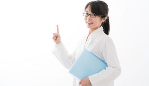 薬剤師の異業種の転職は可能?異業種の転職を徹底解説!