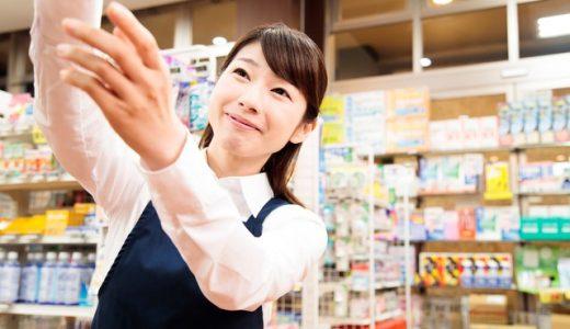 【高年収】イオン薬局はどのくらい稼げる?