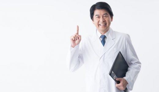 薬剤師に支給される退職金の相場は?職場ごとに違うので要確認!