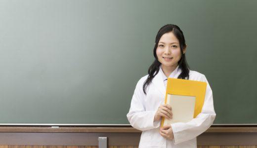 薬剤師業界の花形!研究職に就く方法と仕事内容を詳しく解説!