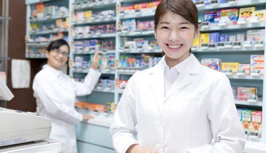 好条件の求人が多いリクナビ薬剤師では派遣の求人も見つけやすいの?