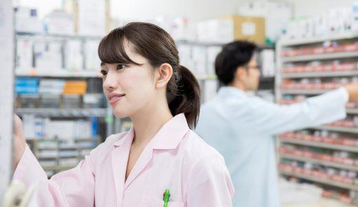 薬剤師の契約社員勤務は他の勤務形態とどう違うのかを徹底解説!