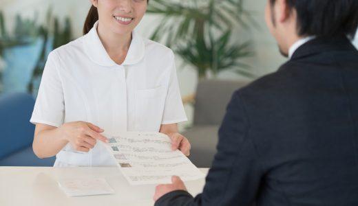 薬剤師の転職成功を実現する良質なコンサルタントを見分ける方法