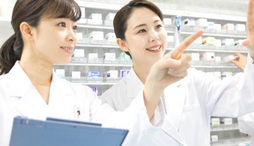 薬剤師に多い転職理由をランキング形式で紹介