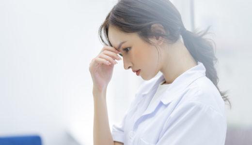 病院薬剤師が続かない理由とは?転職前が1番大事だった。