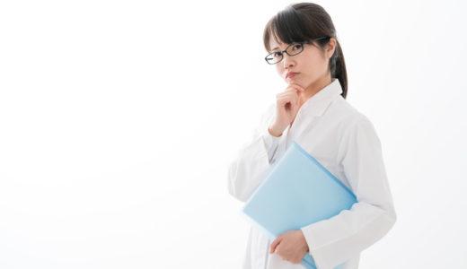 薬剤師の転職にはアドバイザーが必須の理由5選