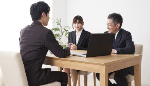 リクナビ薬剤師の拠点数は日本に5つ!全国各地の求人が多数掲載!